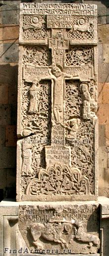 Хачкар Всеспаситель (XIII в.)