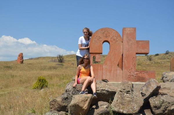 Памятник армянскому алфавиту (фото Крапивина Михаила)