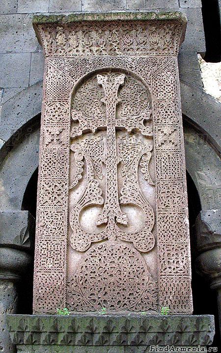 Хачкар в Санаинском монастыре