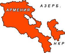 Карта Армении на момент выхода из СССР